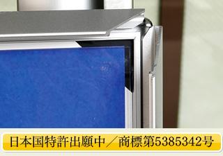 日本国特許出願中/商標第5385342号